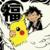 :iconsakura-umi: