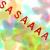 :iconsasaaaa: