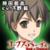 :iconsatoshi-mochida: