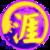 :iconsbstratos79: