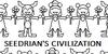 :iconseedriancivilization: