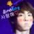 :iconseonhee: