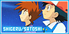 :iconshigeru-x-satoshi: