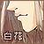 :iconshirohana247: