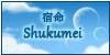 :iconshukumei: