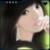 :iconskyehearte: