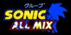 :iconsonicallmix: