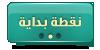:iconsparab: