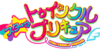 :iconstartwinkle-precure: