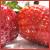:iconstrawberry163: