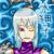 :iconsuigetsu-pwns: