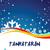:icontanhatarin77: