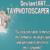 :icontayphotoscaper: