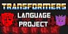 :icontf-language-project: