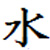 :iconthunder-ninja: