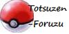 :icontotsuzen-foruzu: