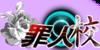 :icontsumibito-academy: