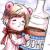 :iconuchi-san:
