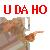 :iconudahoplz: