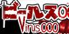 :iconvirus000-fanclub: