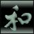 :iconw12x: