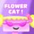 :iconxxflowercatxx: