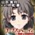 :iconyamamoto-mitsuki: